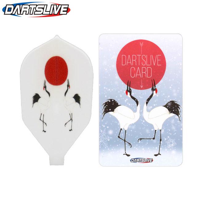DARTSLIVE CARD Special Pack(ダーツライブカード スペシャルパック) Fit Flight <雪鶴> (ダーツカード)