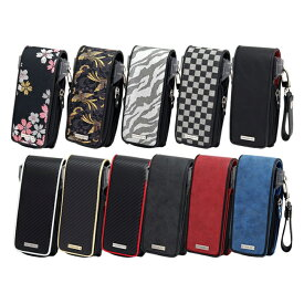 DYNASTY×CAMEO(ダイナスティ×カメオ) コラボダーツケース TRIBE(トライブ) (ダーツ ケース ダーツケース 革 合皮 ダーツケース レザー調 ダーツケース カメオ) darts case