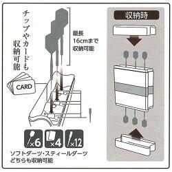 moA(モア)全知全能ダーツケース(ダーツケース)