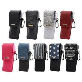 DYNASTY(ダイナスティー) ダーツケース Smart2(スマート2) 大内麻由美選手プロデュースモデル (ダーツ ケース かわいい ダーツケース おしゃれ ダーツケース 革 レザー調) darts case