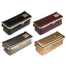 TRiNiDAD(トリニダード) ダーツケース Envelop(エンベロップ) (ダーツ ケース かわいい ダーツケース おしゃれ がま口 がまぐち) darts case