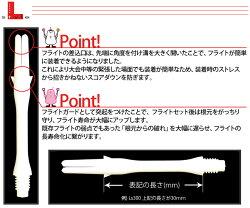 【予約商品3月23日発売】L-ShaftCarbonSilent【エルシャフトカーボンサイレント