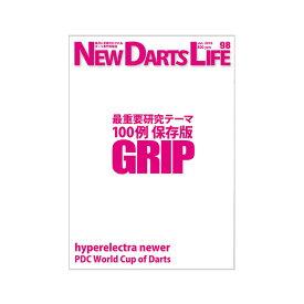 NEW DARTS LIFE Vol.98 (ニューダーツライフ ダーツ 本 書籍 雑誌 専門誌)