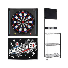 【セット商品】DARTSLIVE-200S&BLITZER ダーツスタンド BSD21-BK&DARTSLIVEマット 【ダーツセット ダーツライブ200s ダーツボード dartslive 200s ダーツライブ 200s ソフトダーツ ボード ダーツマット dartboard darts stand set】