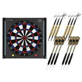 【セット商品】DARTSLIVE-200S 4人分のダーツ付きセット (ダーツセット ライブ ダーツライブ200S ダーツボード dartslive 200s ソフトダーツ ボード セット) dartboard 送料無料