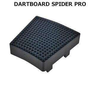 D.CRAFT(ディークラフト) DARTBOARD SPIDER PRO用 交換セグメント シングル外側 ブラック (ダーツ ボード)