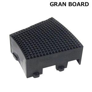 GRAN DARTS GRAN BOARD用セグメント シングル外側 ブラック (ダーツ ボード)