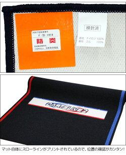 【セット商品】DARTSLIVE-200S&BLITZERダーツスタンドBSD21-BK&DARTSLIVEオリジナル防炎スローマット(スローラインプリント)セット