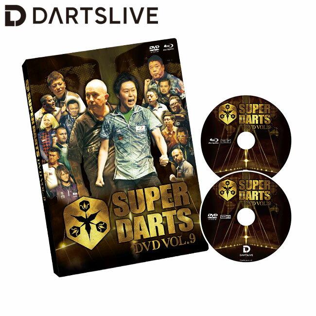 【DVD】SUPER DARTS(スーパーダーツ) Vol.9