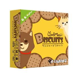 ワンニャービスケッツ WoofMeow Biscuits (ボードゲーム カードゲーム ホビー)