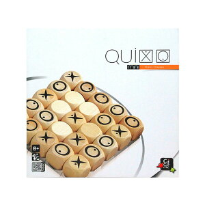 クイキシオ・ミニ Quixo mini (ボードゲーム カードゲーム)