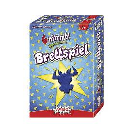 ニムトボードゲーム 6 nimmt Brettspiel (ボードゲーム カードゲーム ホビー)