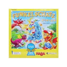 きらめく財宝 Funkelschatz (日本語版) (ボードゲーム カードゲーム)