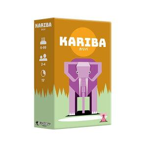 カリバ KARIBA 日本版 (ボードゲーム カードゲーム)