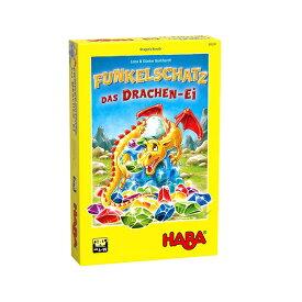きらめく財宝:ドラゴンの卵 Funkelschatz - Das Drachen-Ei 日本語解説書付き (ボードゲーム カードゲーム)