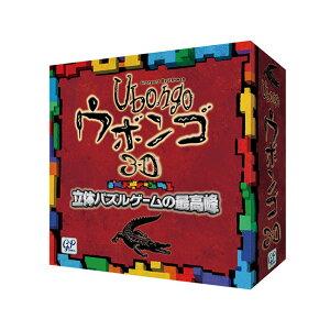 ウボンゴ Ubongo 3D 完全日本語版 (ボードゲーム カードゲーム)