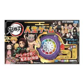 鬼滅の刃 人生ゲーム (ボードゲーム カードゲーム ホビー)