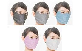 「影美肌」送料無料!日焼け防止スポーツに最適UVカット日焼け防止用フェイスマスククールタイプ顔あたりが涼しいクールマックス素材を使用レギュラー5色
