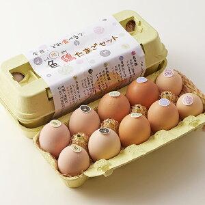 【地鶏詰合せ】色鶏たまごセット(烏骨鶏・軍鶏・にいがた地鶏・名古屋コーチン・岡崎おうはん)各2個・計10個<※未洗卵・孵化用での発送は楽天市場店では受け付けておりません>