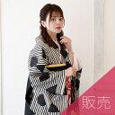適応身長143cm〜170cm前後♪ひよこ商店の袴2点セット レトロモダンな個性派袴。