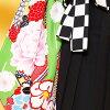 ★USED ★ adaptation height 163 - 170cm/ hakama three points set (kimono / hakama / undergarment)