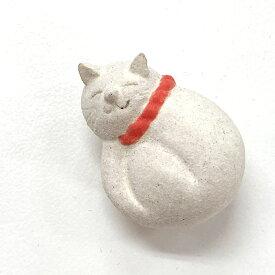 【日本製 帯留め 信楽焼 すやすや白猫さん】