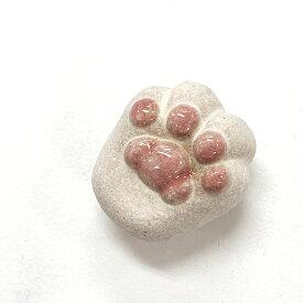 【日本製 帯留め 信楽焼 白猫さんの肉球】