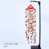 つるし飾りと一緒に買っておくと便利です。【京都のつるし飾り用つるし飾り台座中黒】つるし雛誕生日雛祭り子供の日七五三新春お正月お祝い和雑貨インテリアプレゼントギフト
