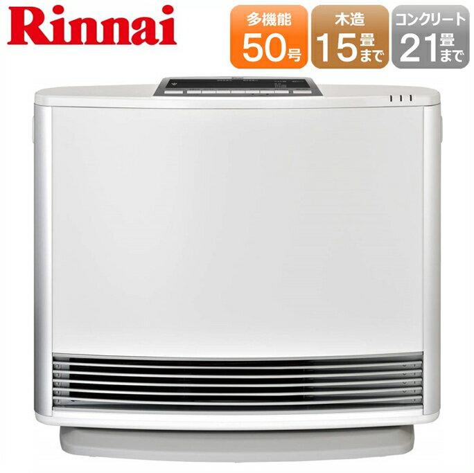 リンナイ ガスファンヒーター 多機能モデル 50号 RC-N5801NP(ホワイト)※ガスコード別売