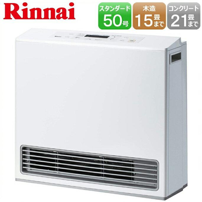 リンナイ ガスファンヒーター Standard(スタンダード)RC-U5801E(ホワイト)都市ガス12A・13A用 ※ガスコード別売