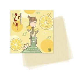 [送料無料] 香りあぶらとり紙【グレープフルーツの香り】大サイズ 1冊