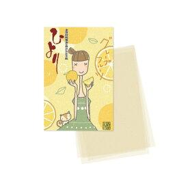 [送料無料] 香りあぶらとり紙【グレープフルーツの香り】小サイズ 1冊