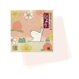 [送料無料] 桃の葉エキス入りあぶらとり紙【せのおりかパッケージ】大判サイズ 1冊