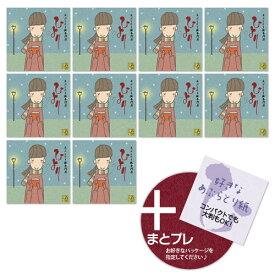 [送料無料] 【早割】あぶらとり紙 冬季限定アロエ【せのおりか】大サイズ 10冊