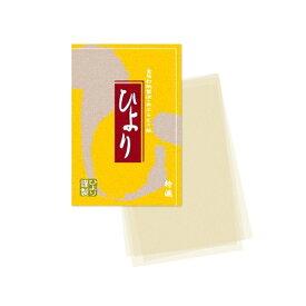 [送料無料] ノーマル特漉あぶらとり紙【定番ひ印 山吹黄】小サイズ 1冊