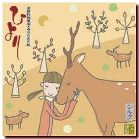 [送料無料] シルクプロテイン入りあぶらとり紙【奈良限定 鹿】大サイズ 1冊