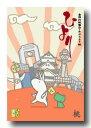 [送料無料] 桃の葉エキス配合あぶらとり紙【大阪限定 エエとこ】小サイズ 1冊