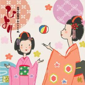 [送料無料] 桃の葉エキス入りあぶらとり紙【京都限定 舞妓】大サイズ 1冊
