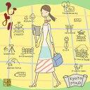 [送料無料] アロエエキス入りあぶらとり紙【京都限定 Map】大サイズ 1冊