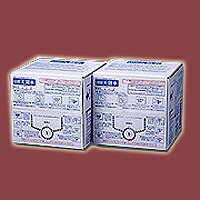 日田天領水 10L×2箱 1セット(関東地方お届け) 天然活性水素水