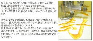 【名入れ】【焼酎】名の華刺繍ラベルの芋焼酎720ml・桐箱入り【酒・焼酎】【楽ギフ_名入れ】【退職祝いプレゼントギフト】【結婚祝い】【名入れ】【焼酎】【酒】【バレンタイン】【あす楽】還暦