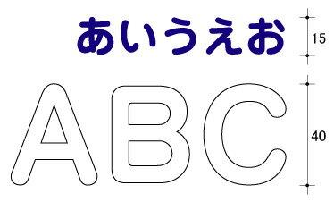 カッティング シール 文字(15mm〜49mm)あす楽対応