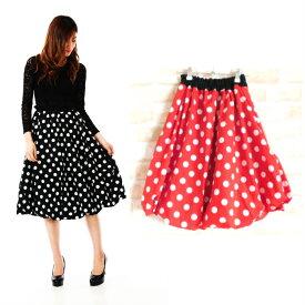 水玉ドッド柄バルーンスカート【受注作成・サイズオーダー】ブランク・レッド・スカート丈とサイズが選べます。大きいサイズも作成可。