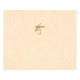 【1枚分お得な10枚セット】ハクバ HAKUBA 結婚式 ウェディング 記念写真 プレゼントに。和紙付き 婚礼用台紙 No.22 写真サイズ:6切(六つ切り) 1面 ヨコ 4977187810035