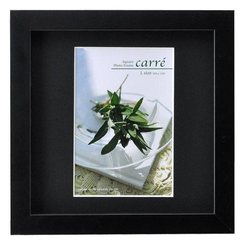 ハクバ HAKUBA フォトフレーム 写真立て タテヨコ兼用 SQ木製額 カレ 写真サイズ:L判 1面 ブラック FSQCR-BKL1 写真立て