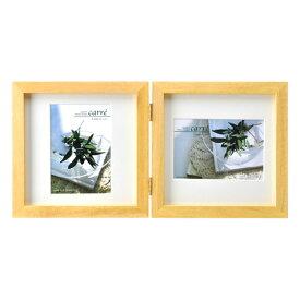 ハクバ HAKUBA フォトフレーム 写真立て タテヨコ兼用 SQ木製額 カレ 写真サイズ:L判 2面 ナチュラル FSQCR-NTL2 写真立て