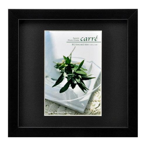 ハクバ HAKUBA フォトフレーム 写真立て タテヨコ兼用 SQ木製額 Carre カレ 写真サイズ:KG ハガキ ブラック FSQCR-BKKG1 4977187490206