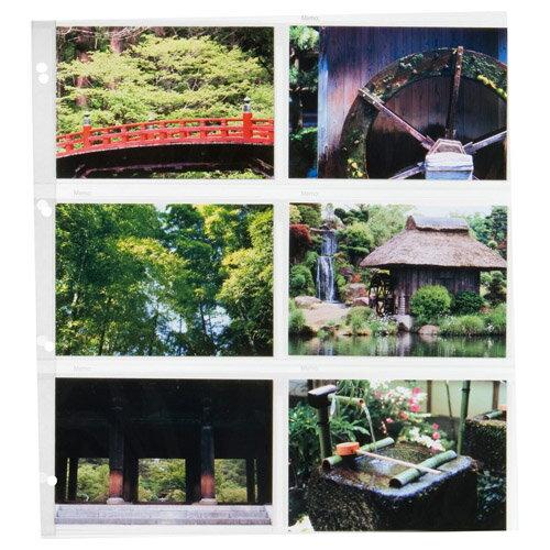 ハクバ HAKUBA フォトアルバム レポートアルバム DX替台紙 写真サイズ:L判 4977187520095