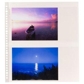 ハクバ HAKUBA フォトアルバム SF-1 プリントファイル 写真サイズ:2L 替台紙 4977187520477