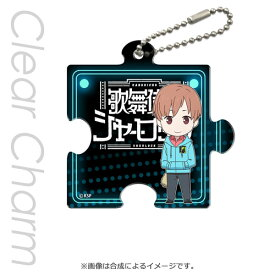 歌舞伎町シャーロック ジェームズ・モリアーティ SD パズル型クリアチャーム キャラモード PA-PCM5053 4977187135053